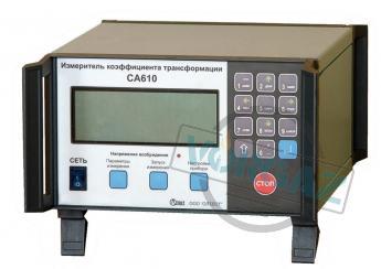 Измеритель коэффициента трансформации СА610